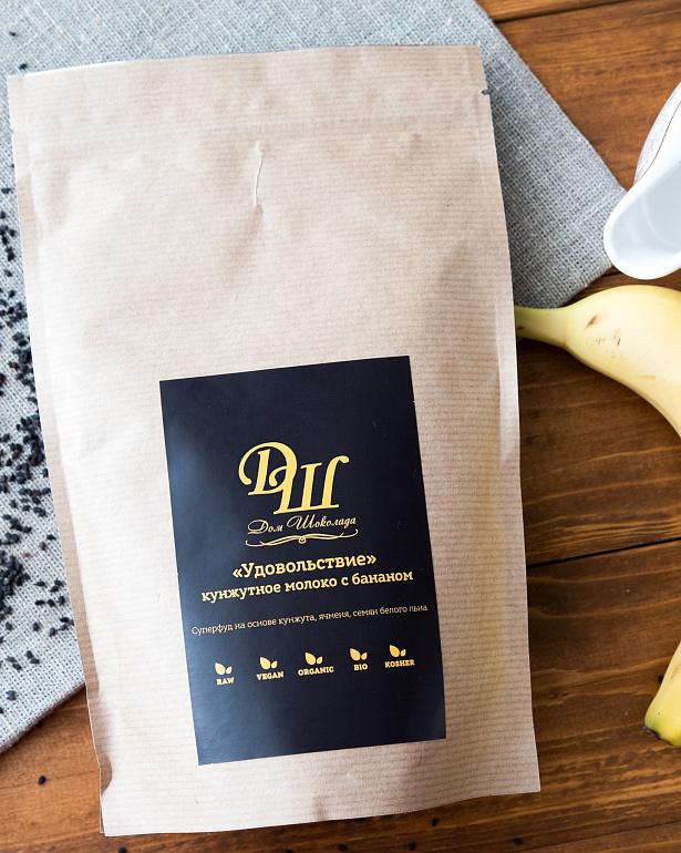 https://domchokolada.ruКунжутное молоко с бананом