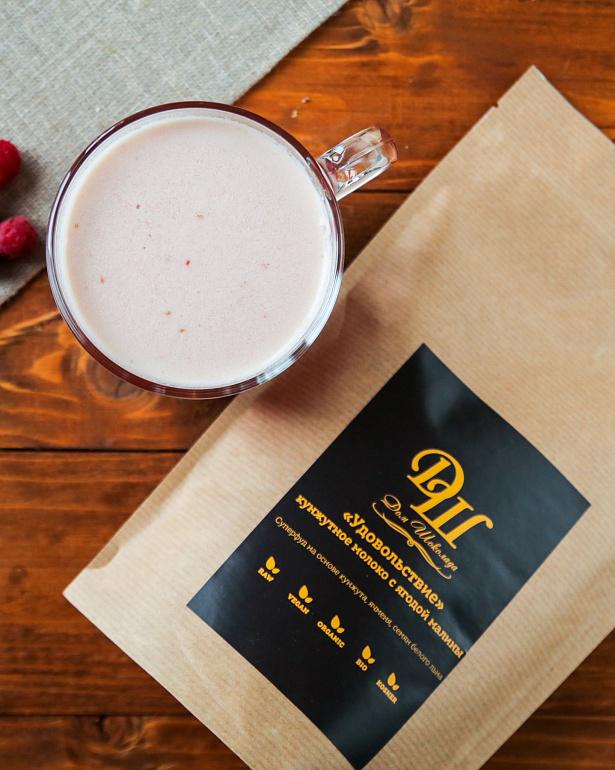 https://domchokolada.ruКунжутное молоко с ягодами малины